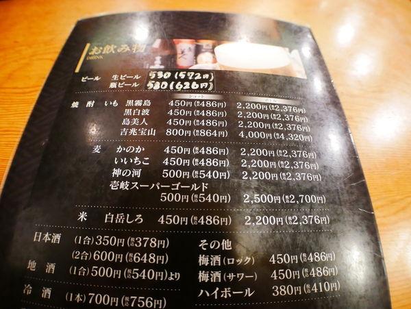 P1070450.JPG