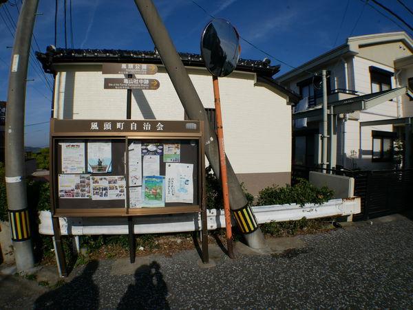 P1070586.JPG