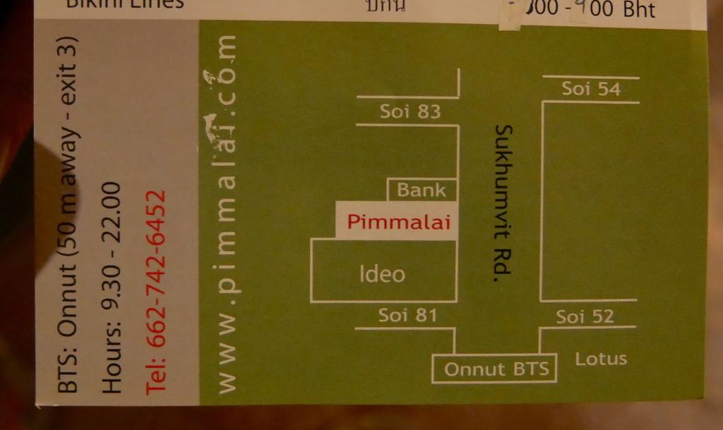 P1010711.JPG